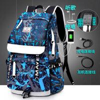 双肩包男时尚潮流韩版学院背包校园电脑旅行包高中初中学生书包女