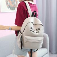 双肩包女韩版女士包包新款时尚百搭PU双肩背包女潮小书包