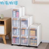 物有物语 夹缝整理柜 儿童储物柜塑料柜子宝宝衣柜抽屉式组合收纳柜缝隙窄