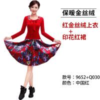 广场舞服装秋装新款套装杨丽萍舞蹈服豹纹演出衣服两件套
