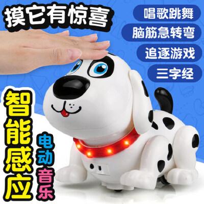 儿童电动小狗玩具1-2-3-4-5-6-8周岁7男孩男宝宝益智女孩小孩礼物