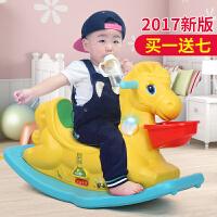 摇摇马塑料儿童室内玩具男女木马宝宝1-2-3周岁礼物音乐摇椅车小