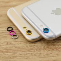 苹果6 iPhone6 6s 摄像头保护圈 镜头保护膜 金属壳 保护套 镜头圈 镜头保护圈 保护环 摄像头圈 摄像头贴