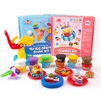 冰淇淋机模具工具套装粘土过家家玩具儿童橡皮泥彩泥套装