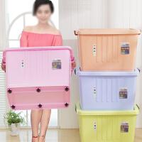 整理箱 超大号加厚塑料整理箱衣服棉被子有盖收纳箱储物箱周转箱