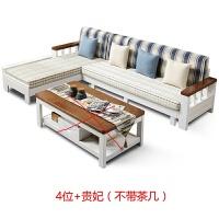 地中海实木现代田园风格转角沙发冬夏两用贵妃高箱储物小户型 组合