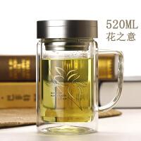 双层玻璃杯大容量泡茶杯子透明过滤创意带盖加厚防漏水杯