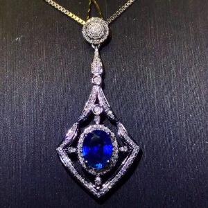 精品斯里兰卡蓝宝石吊坠皇家蓝高净度