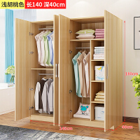 简易衣柜实木质小卧室柜子租房衣橱家用可拆卸衣柜组装经济型 2门 组装