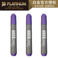 Platinum白金 WB-45/紫色单支/7色可选 进口墨水可擦白板笔快干易擦拭办公干净儿童小学生绘画涂鸦无毒多彩色 当当自营