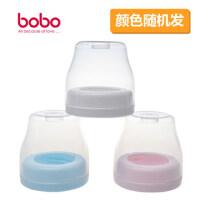BOBO乐儿宝 宽口径奶瓶盖套装 奶瓶配件 旋盖 BO106