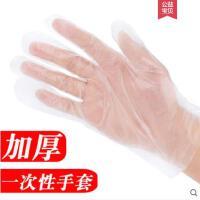 烘焙手膜手套pe一次性手套食品餐饮薄膜透明加厚塑料PVC龙虾抽取