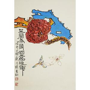 Z2575  郑乃��《芝兰灵寿图》(原装旧裱满斑)