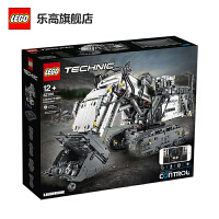 【当当自营】LEGO乐高积木模型礼物机械组系列42100 利勃海尔liebherrR9800全遥控挖掘机