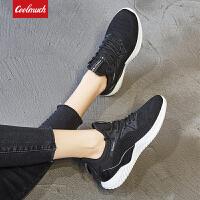 【春暖特惠价】Coolmuch女跑鞋2020新款轻便减震网面透气女生运动休闲跑步鞋FLD11