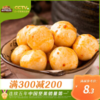 【三只松鼠_淘气鱼蛋蛋120g】零食特产小吃鱼丸即食香辣味