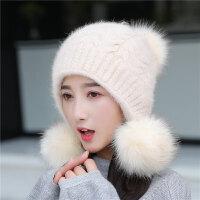 兔毛帽子女冬天针织毛线帽毛球护耳冬季时尚新款双层加厚保暖时尚冬帽