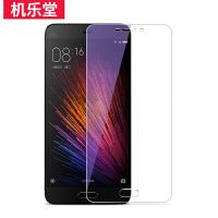 包邮 Benks 苹果 iphone6S plus 4.7寸 钢化玻璃膜 iphone6 Plus 5.5寸 钢化膜 智能按键全覆盖