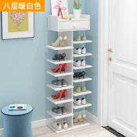 多层鞋架简易家用经济型省空间家里人鞋柜宿舍门口小鞋架子 8层 白柳木