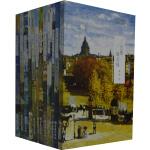 巴黎文丛系列丛书(套装全12册,巴黎镜花缘、法兰西之吻、法兰西风云录、塞纳河之灵、在巴黎的天空下等)