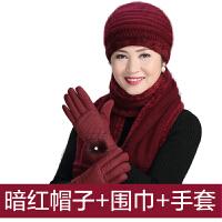 针织毛线帽女冬天中老年人帽子老人帽子女奶奶冬季妈妈帽围巾 +围巾+手套 均码(弹性好适合一般头围53-57cm)