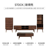 实木电视柜北欧电视柜茶几组合客厅简约现代小户型美式地柜 整装