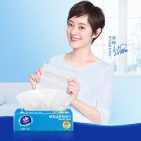 维达厨房专用抽纸2层80抽3包卫生纸巾