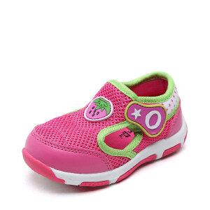 SHOEBOX/鞋柜 新款女童鞋 甜美魔术贴透气网面运动休闲男童鞋