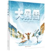 凯迪克大奖获得者约翰・罗科温馨新作・大暴雪