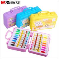 晨光文具 可爱米菲24色可洗水彩笔36色18色儿童绘画笔 安全无毒可洗彩色笔