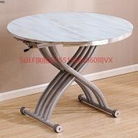 创意家具小户型钢化玻璃茶几 圆形多功能折叠升降茶几餐桌两用 整装