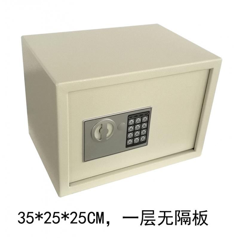 微型保险柜 保险箱办公家用全钢入墙迷你微型小型密码手机保管箱投币电子存钱 特大号白色不投币 25*35*25cm
