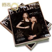 芭莎珠宝杂志时尚娱乐配饰期刊2020年全年杂志订阅新刊预订1年共6期1月起订