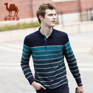 骆驼男装 2018秋季新款青年时尚长袖翻领t恤休闲条纹绣标Polo衫男