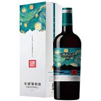 长城大漠星空梅鹿辄干红葡萄酒(名庄荟礼盒装)750ml