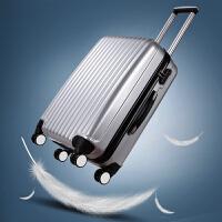 拉杆箱万向轮镜面旅行箱abs+pc 男女密码箱登机20/24寸学生行李箱SN1000 银色-镜面款 20寸[无侧提 送