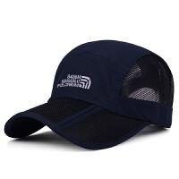 春夏天新款男女士棒球帽夏季防晒遮阳帽可折叠网眼鸭舌帽