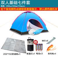 帐篷户外3-4自动双人单人2人加厚野营露营野外家庭二室一厅