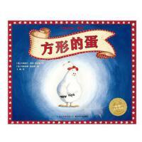 正版 海豚绘本花园 方形的蛋(平)0-1-2-3-4-5-6岁少幼儿童宝宝早教启蒙绘本 亲子阅读睡前故事图