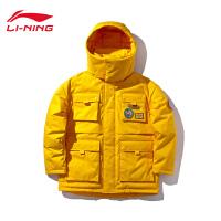 李宁迪士尼米奇联名款中长款羽绒服男士新款连帽可拆卸冬季上衣