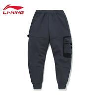 李宁卫裤男士2020新款BADFIVE篮球系列男装冬裤子收口针织运动裤