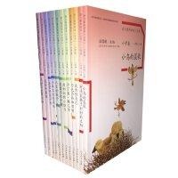 语文素养读本小学卷1-12 小鸟的晨歌,穿浅蓝格子衫的太阳,成为你自己,巧克力和咖啡树,流动在光 沙丁鱼・猴儿爷,老奶