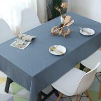免洗桌布防油防烫防水布艺pvc茶几餐桌垫ins欧式长方形棉麻小清新