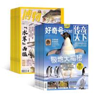 好奇号杂志+博物杂志 2021年7月起订 杂志铺 杂志订阅 美国Cricket Media 科学历史文化少儿科普期刊7-15岁中小学生课外阅读