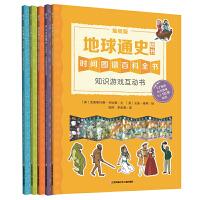 耕林童书馆:知识游戏互动大百科(低幼版5册装)墙书系列