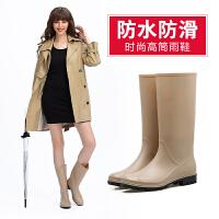 成人雨鞋韩版女士时尚雨靴高筒中跟水鞋防滑防水下雨鞋胶鞋套脚鞋
