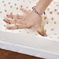 泰国天然乳胶床垫 1.8m床乳胶床垫折叠防滑 席梦思橡胶床垫 1