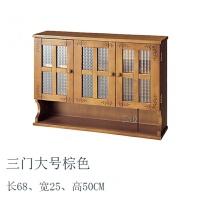日式实木餐柜家用餐具小收纳柜厨房餐厅客厅桌面餐边柜收纳柜整装