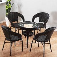 阳台茶几桌子简约现代圆形休闲喝茶桌椅组合藤编织钢化玻璃小圆桌 整装