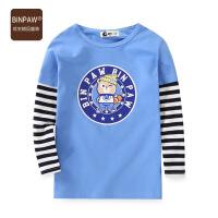 【119元4件】binpaw童装男童休闲长袖T恤 2020春季新款韩版时尚条纹拼接袖上衣